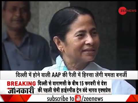 Xxx Mp4 Morning Breaking Mamata Banerjee To Leave For Delhi Today To Attend Opposition Unity Show 3gp Sex