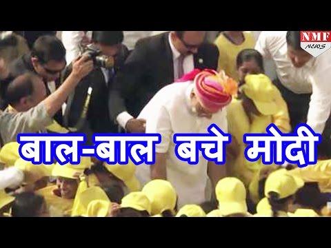 Security छोड़ बच्चों से मिले Narendra Modi, गिरते-गिरते बचे Modi