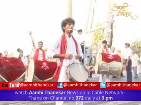 Swayambhu Sanskruti Dhol Tasha Pathak Thane Gudi Padwa Part 01