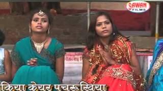 New 2015 Bhojpuri Devi Geet || Kahe A Mai Tu Kasai Kahe Banlu Ho || Tinku Tarana