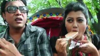 Bangla Natok - Bindu Bishorgo | Episode 90 | Mishu, Abul Hayat | Drama Serial & Telefilm
