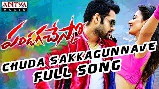 Chuda Sakkagunnave Full Song II Pandaga Chesko Songs II Ram, Rakul Preet Singh, Sonal Chauhan