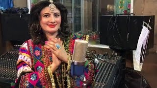 Pashto new Songs 2017 Nazia Iqbal New Upcoming - Pashto Song Short Clip - Ashna Mazdigarai Dai