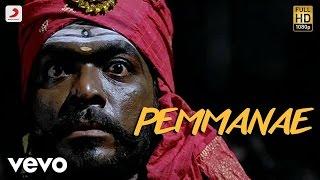 Aayirathil Oruvan - Pemmanae Lyric | Karthi | G.V. Prakash