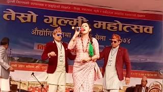 Chin Chin Bajne Chura ll Samjana Bhandari ll Gulmi mahotsab
