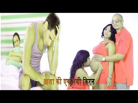 Xxx Mp4 Hindi Audio Story Of Desi Housewife Asha Kee Ek Kiran 3gp Sex
