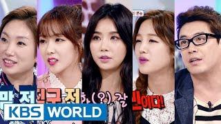 Hello Counselor - Cao Lu, Hyemi, Park Boram, Kim Gyeongsik, Jeong Gyeongmi [ENG/2016.05.02]