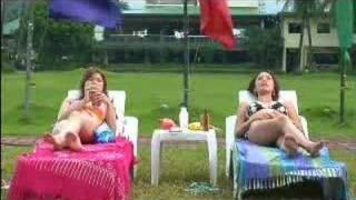 Gigil movie trailer