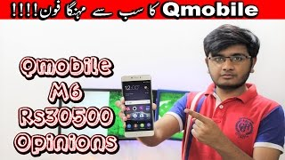 Qmobile M6 (Gionee M6) My Opinions