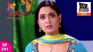 Parvarrish Season 1 - Ep 241 - Sweety Sides With Mandhira