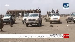 المخلوع يتهم مليشيا الحوثي بنهب الأموال والمليشيات تعد لإفشال احتفالات السبعين