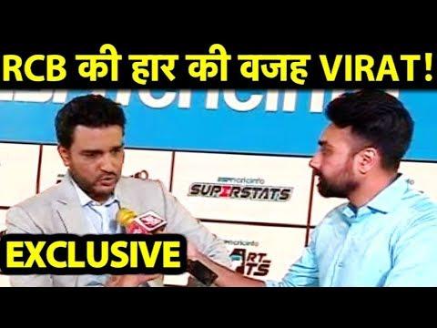 EXCLUSIVE MANJREKER blames VIRAT for Royal Challengers Bangalore s poor performance in IPL