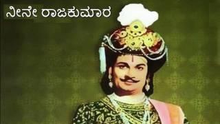 ರಾಜಕುಮಾರ -ಬೊಂಬೆ ಹೇಳುತೈತೆ-RAJAKUMARA-BOMBE HELUTAITE COVER SONG by Srinivas