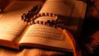 القران الكريم من سورة الكهف الى سورة المرسلات عبدالرحمن السديس