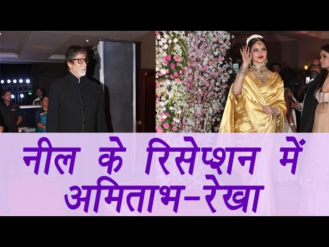 Xxx Mp4 Amitabh Bachchan And Rekha Spotted At Neil Nitin Mukesh S Reception FilmiBeat 3gp Sex
