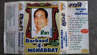 Nagan Sa Roop Hai Tera (mohd-Rafi) ((Eagle Jhankar)) Dheeraj