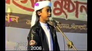 New Bangla was 2017||  দেখুন বক্তা কী বলে।