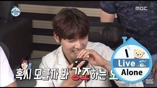 [I Live Alone] 나 혼자 산다 - Kim Sohyun and Kang Minhyuk was a phone call 20150626