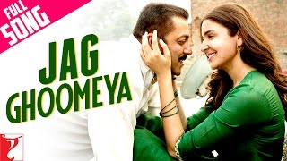 Jag Ghoomeya | Full Song | Sultan | Salman Khan | Anushka Sharma | Rahat Fateh Ali Khan