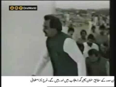 History of MQM GA Altaf Hussain Bhai & GA MQM
