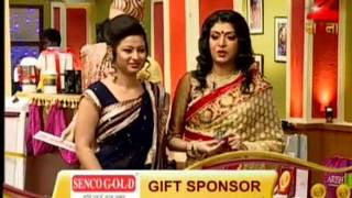 Didi No. 1 Season 5 Episode 04 - November 21, 2013