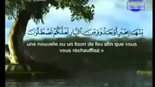 القرآن الكريم - الجزء العشرون - الشريم و السديس