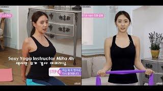 Sexy Yoga Instructor Mira Ah 섹시한 요가 강사 아미라님 [ Fun with H&AM ]