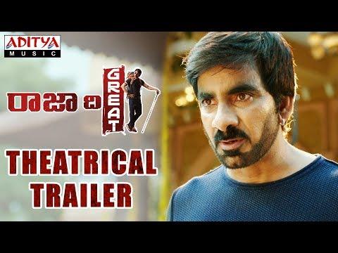 Xxx Mp4 Raja The Great Theatrical Trailer Ravi Teja Mehreen Pirzada Anil Ravipudi Sai Kartheek 3gp Sex