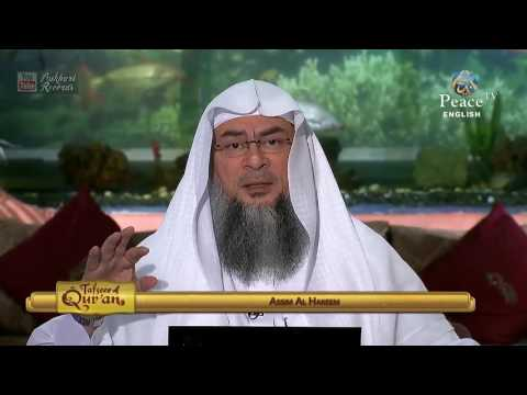 TAFSEER OF QUR'AN Ep 30 Surah Inshiqaq 16 25 Sheikh Assim Al Hakeem