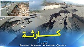 تيزي وزو: شاهد الحالة الكارثية للمدخل الرئيسي لمدينة عزازقة على مستوى الطريق الوطني رقم 12