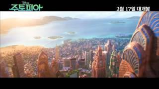 [HQ] Zootopia - Try Everything (Korean) 주토피아 최선을 다해 한국어 더빙 영상