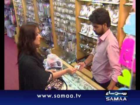 Meri Kahani Meri Zabani June 12 2011 SAMAA TV 1 4