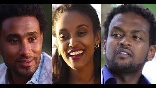 Arfaj (Ethiopian film 2017)