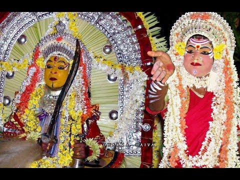 Kallurti Panjurli Kola, Madoora Gutthu