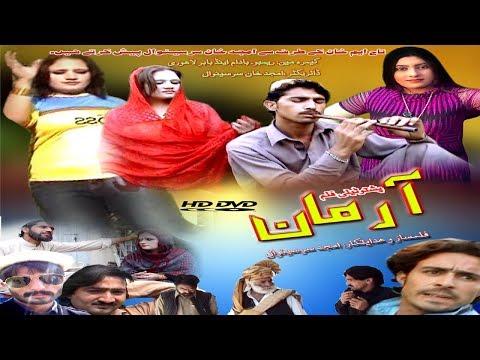 Xxx Mp4 Arman Pashto New HD Movie 2018 Pushto New HD Islahi Romantic Film 2018 3gp Sex