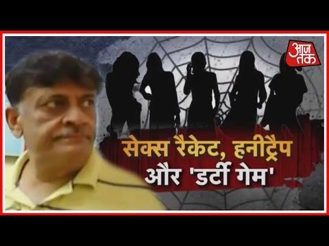 Vardaat: High-Profile Sex Racket Busted In Delhi