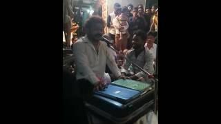 Amba mazi diste punvechi chandani by gautam haral n party