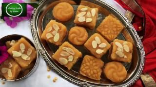 বুটের হালুয়া || Buter Daler halua Bangla || Chana Dal Halwa || বুটের ডালের বরফি
