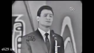 أغاني حفلة من عبد الحليم حافظ - في يوم في شهر في سنة - على حسب وداد - يا خلى القلب - ضى القناديل