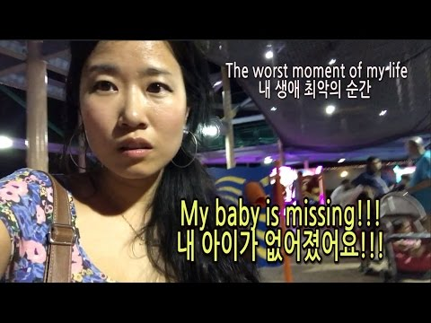 I LOST MY BABY AT SEAWORLD!!
