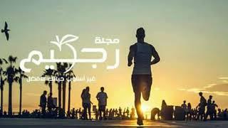 نصائح مدربة رياضة تساعدك على فقدان الوزن بسرعة