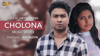 Cholona | Telefilm Aponjon | Director Sayed Monjil | Extreme Drama Multimedia Presents