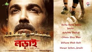 Lorai - Jukebox | Parambrata Chatterjee | Prosenjit Chatterjee