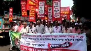 Police use batons against Long march, 10 injured I News & Current Affairs