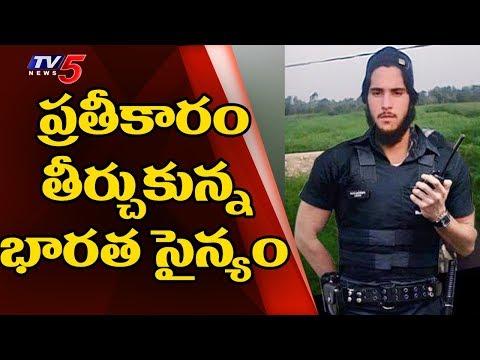 Xxx Mp4 Pulwama Attack JEM Abdul Rasheed Ghazi Killed By Indian Army TV5 News 3gp Sex