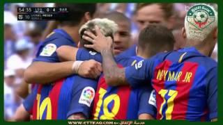 أهداف مباراة  برشلونة  و ليغانيس 5-1 - الدوري الإسباني  2016/2017