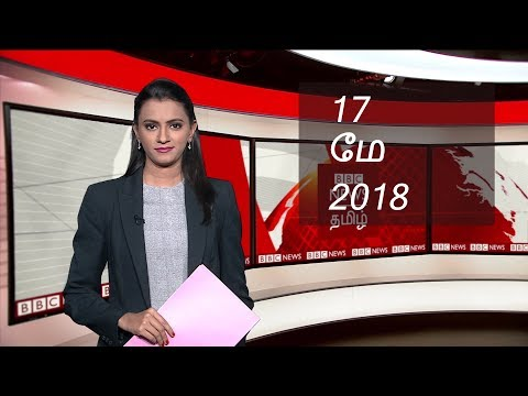 Xxx Mp4 BBC Tamil TV News – Ebola Outbreak Spreads To DR Congo City With Aishwarya 3gp Sex