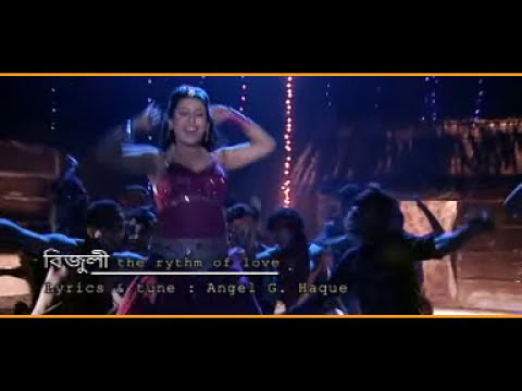 Xxx Mp4 Assamese Hot Item Song In Bollywood Style Choreographed By Bappa Ahmed 3gp Sex
