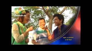 Mr. Problem magic আশ্চর্য্য ম্যাজিক শো-''জাদুর কাঠি'' পরিচালক: এ জি বিদ্বান