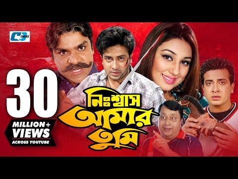 Xxx Mp4 Nisshash Amar Tumi Bangla Movie Shakib Khan Apu Biswas Misha Sawdagor Miju Ahmed 3gp Sex